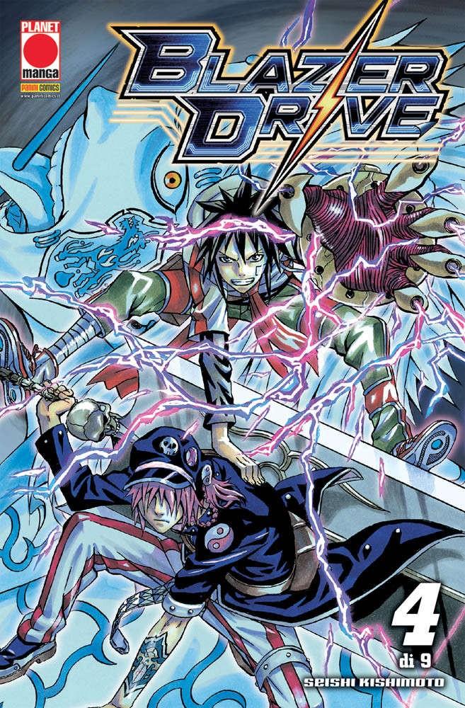 Blazer Drive - N° 4 - Blazer Drive - Manga Hero Planet Manga