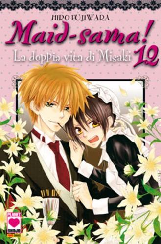 Maid-Sama! - N° 12 - La Doppia Vita Misaki (M18) - Manga Kiss Planet Manga