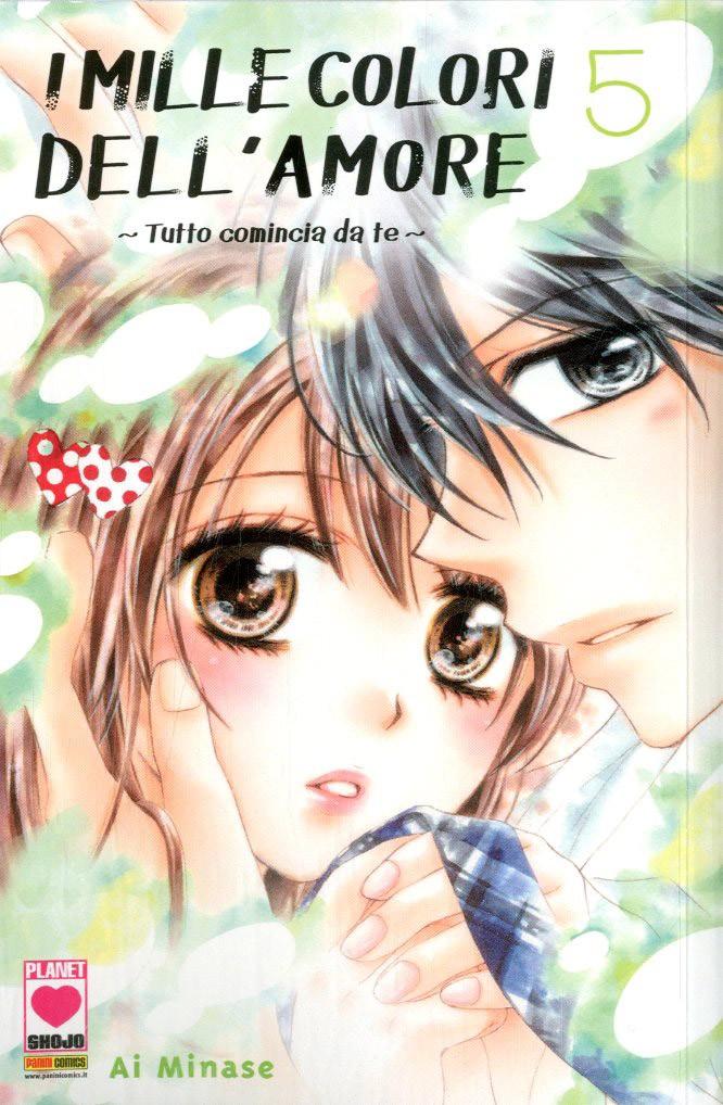 Mille Colori Dell'Amore (M9) - N° 5 - I Mille Colori Dell'Amore - Manga Dream Planet Manga