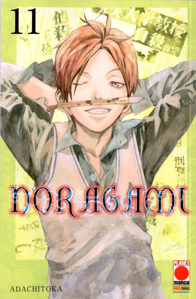 Noragami - N° 11 - Noragami - Manga Choice Planet Manga