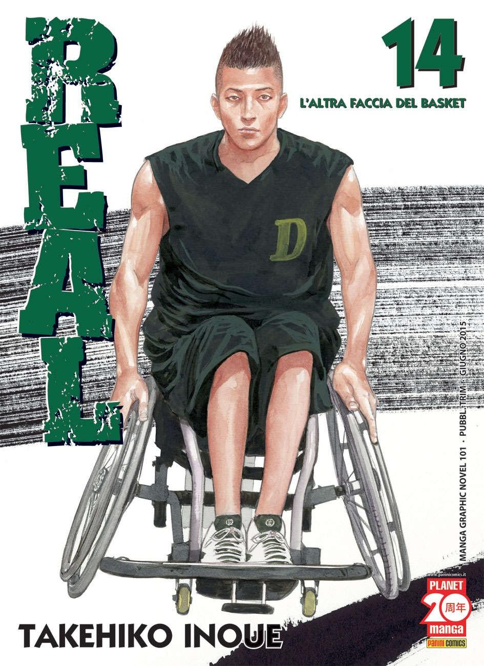 Real - N° 14 - Real - Manga Graphic Novel Planet Manga