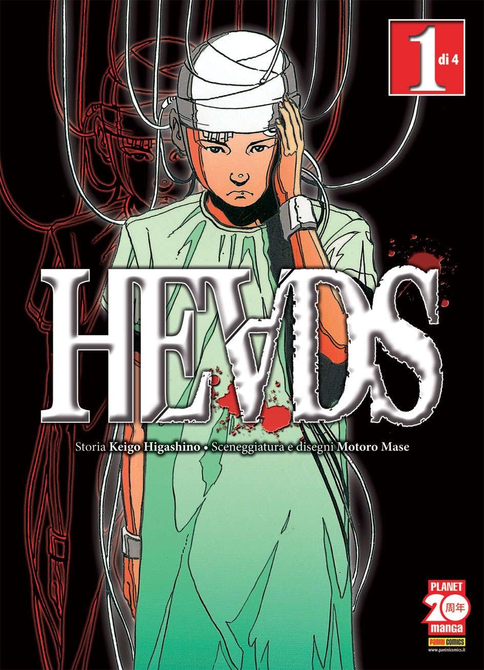 Heads - N° 1 - Heads (M4) - Manga Life Planet Manga