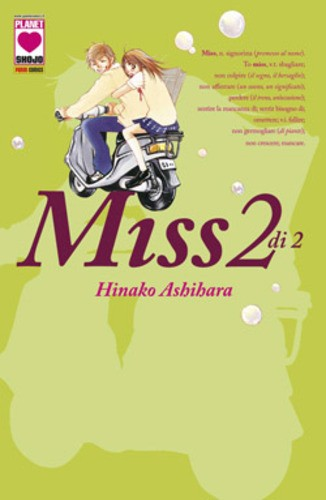 Miss - N° 2 - Miss (M2) - Mille Emozioni Planet Manga