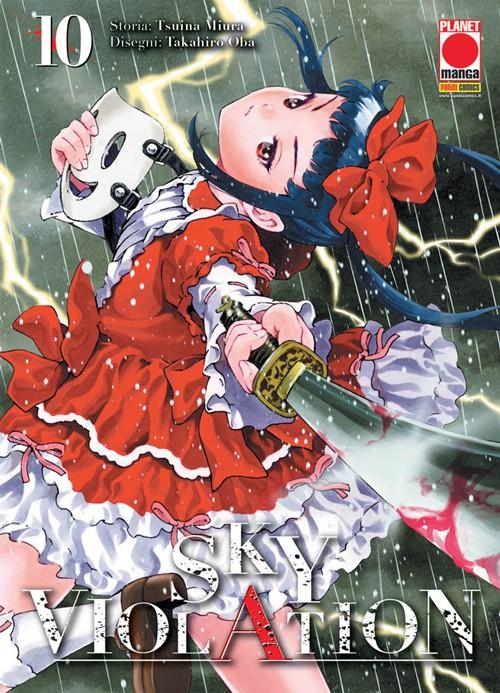 Sky Violation - N° 10 - Sky Violation - Manga Drive Planet Manga