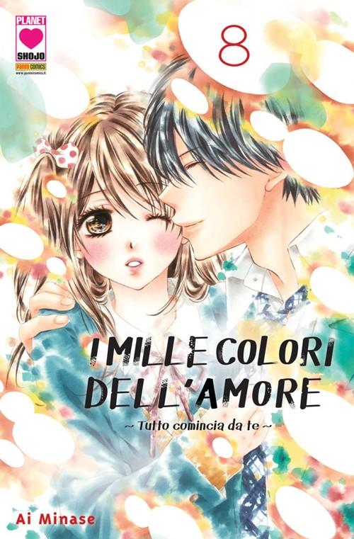 Mille Colori Dell'Amore (M9) - N° 8 - Mille Colori Dell'Amore - Manga Dream Planet Manga