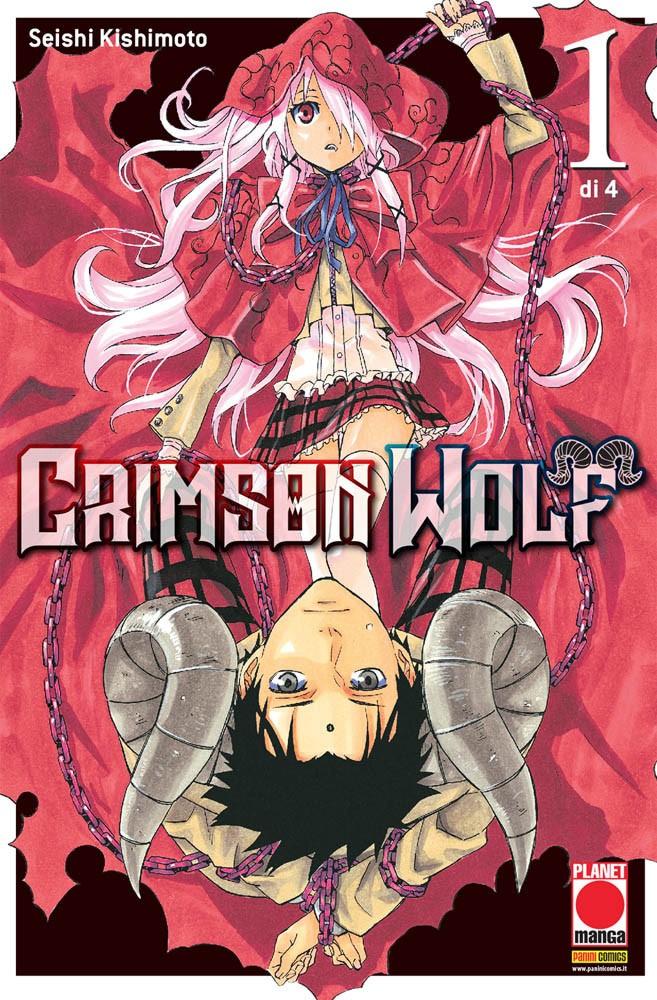 Crimson Wolf (M5) - N° 1 - Crimson Wolf - Manga Hero Planet Manga