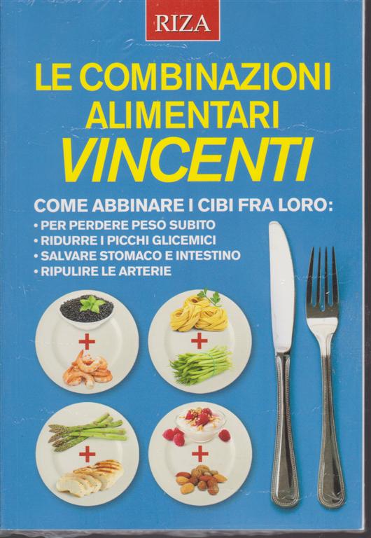 IL GRANDE CINEMA DI AL PACINO DVD N° 1 IL PADRINO