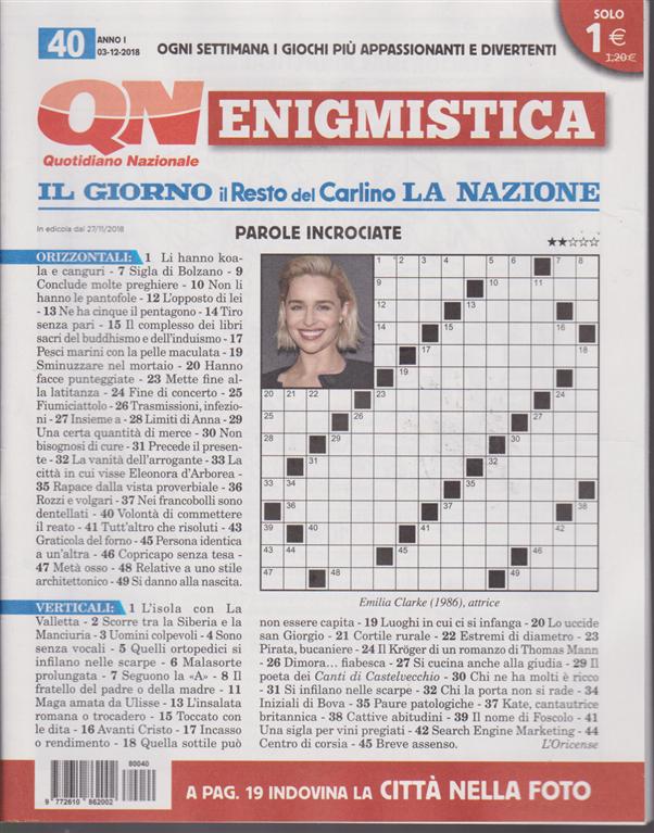 Che Ora E'- Marcello Mastroianni, Massimo Troisi - DVD