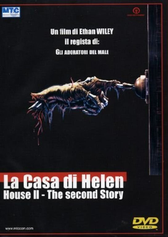 La Casa Di Helen - Ethan Wiley - DVD