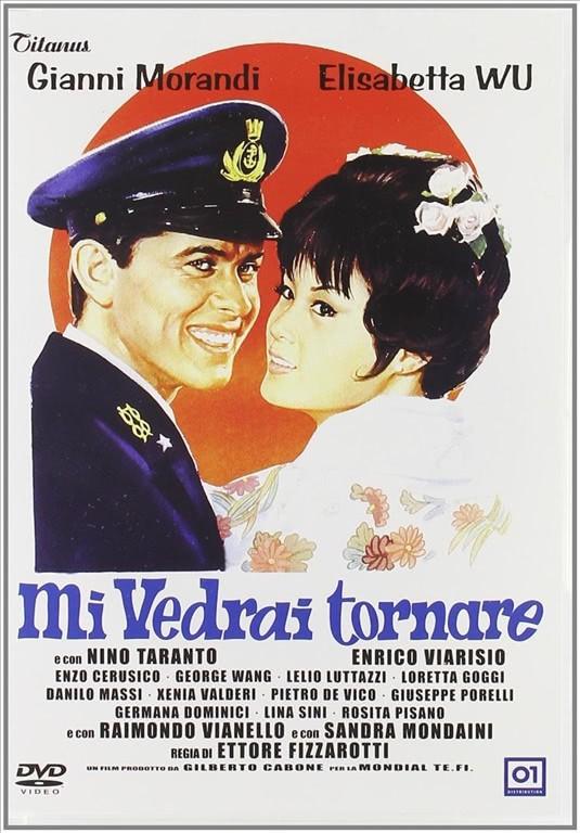Mi Vedrai Tornare - Gianni Morandi - DVD