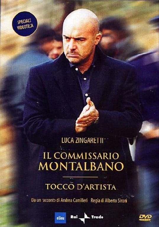 Il Commissario Montalbano - Tocco D'Artista