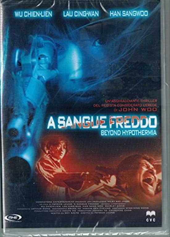 A Sangue Freddo - Chien-Lien, Cing-Wan, Leung Patrick (DVD)