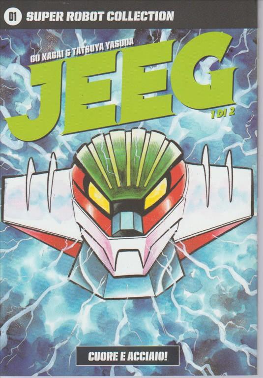 Super Robot collection JEEG vol.1 di 2 - Cuore e Acciaio! - by Tuttosport