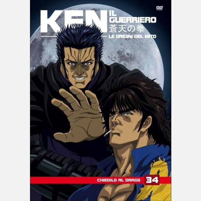 Ken - Il Guerriero (DVD) Chiedilo al drago