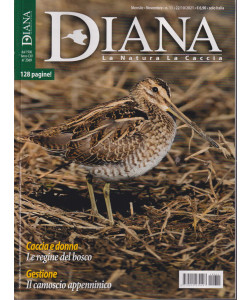 Diana - n. 11- mensile - novembre 2021- 128 pagine!
