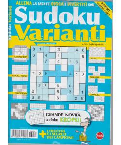 Sudoku Varianti - n. 54 - bimestrale - luglio - agosto 2021