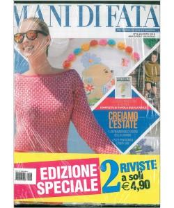 MANI di FATAmensile n. 8 Agosto 2016 + magazine POMPON di campagna