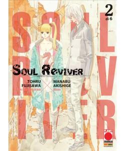 Manga: SOUL REVIVER 2 - GLAM 2 - Planet Manga