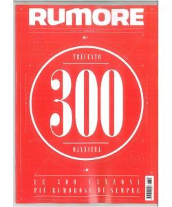 RUMORE - MENSILE N. 300 - GENNAIO 2017
