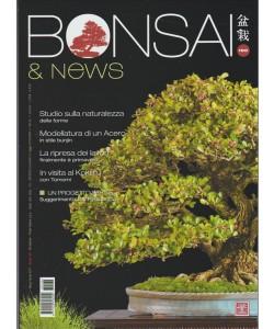 Bonsai & News - Bimestrale n. 160 - Marzo 2017