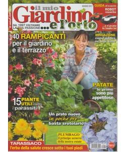 """Il Mio Giardino... e l'orto  - mensile n. 212 Giugno 2017 """"40 Rampicanti"""""""