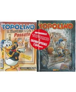 Disney Topolino n. 3210 + Libro topolino edizione speciale