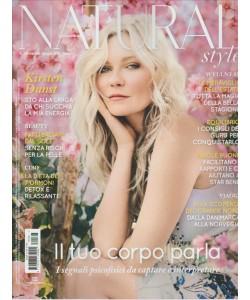 "Natural Style - mensile n. 168 Giugno 2017 ""Kirsten Dunst"""