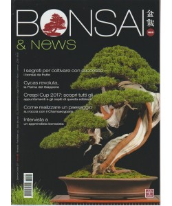 Bonsai e News - bimestrale n. 163 Settembre 2017