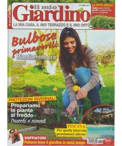Il mio Giardino - mensile n.216 - Ottobre 2017 Soffiatori: pulire metà tempo