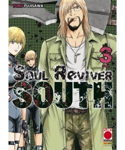 Manga: Soul Reviver South   3 - Glam   9 - Planet Manga