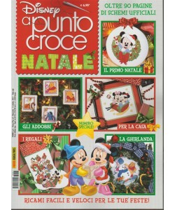 """Disney Punto Croce - bimestrale n. 15 Ottobre 2017 """"Natale"""""""