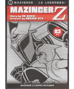 Manga: Mazinger la leggenda! vol. 3 di 8 - Mazinger Z contro Devilman