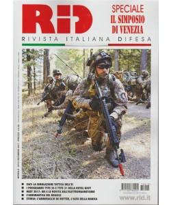 RID Rivista italiana difesa - mensile n.12 Dicembre2017 - Il Simposio di Venezia