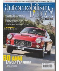 Automobilismo d'Epoca-mensiole n.12/1 Dicembre2017 L'intervista:Bruno Giacomelli