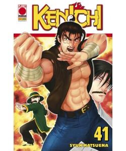 Manga: Kenichi   41 - Planet Action   41 - Planet manga