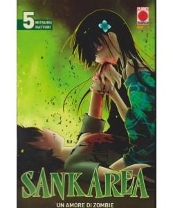 Sakarea - Una more di Zombie - n. 5 - bimestrale - 25 ottobre 2018 -