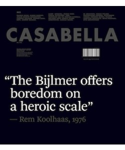 CASABELLA 882 febbraio 2018 - rivista mensile di architettura dal 1928