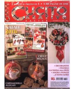 Cucito Creativo facile - mensile n. 101 Novembre 2016