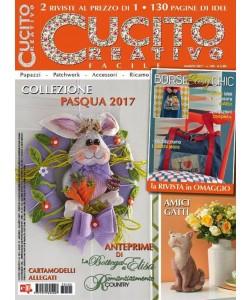 Cucito Creativo facile - mensile n. 105 Marzo 2017