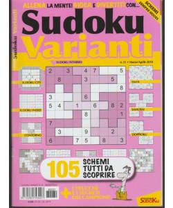 Abbonamento Sudoku Varianti (cartaceo  bimestrale)