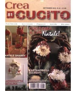 Crea Cucito - mensile n. 81 Settembre 2016 - Crea e cuci il tuo Natale!