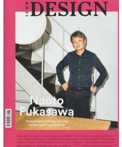 Panorama Icon Design
