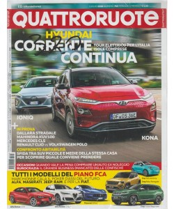 Quattroruote n. 755 - luglio 2018 - periodico mensile