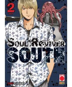 Manga: Soul Reviver South   2 - Glam   8 - Panini Comics