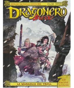 Dragonero speciale - n. 5 - 10 luglio 2018 - annuale - 128 pagine a colori