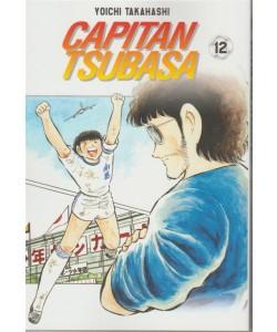"""Manga: Capitan Tsubasa - vol.12 """"Momenti di Gloria"""""""