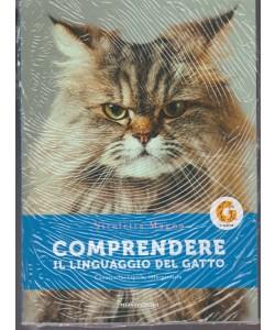Comprendere il linguaggio del gatto di Nicoletta Magno by Mondadori