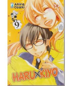 Shot - Haru X Kiyo - n. 9 - mensile - luglio 2018 - edizione italiana