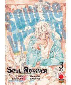 Manga: SOUL REVIVER 3 - GLAM 3 - Planet Manga