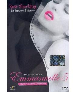 Emmanuelle 5 -  Monique Gabrielle, Dana Burns Westberg, C.Hardester (DVD)